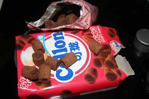 2010-11-07 - Shanghai - Junk food - 06 - Chocolate Collon pieces