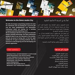 (qatar_media) Tags: