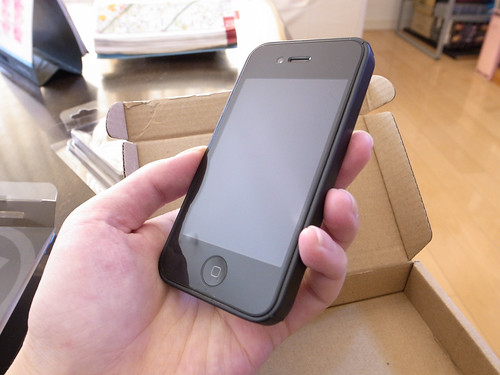 Ultra Slim Bumper for iPhone 4