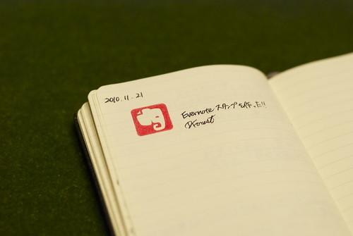 5195390660 800e0734c5 モレスキン用のEvernoteスタンプを作りました!【スタンプ用ファイルも配布!】