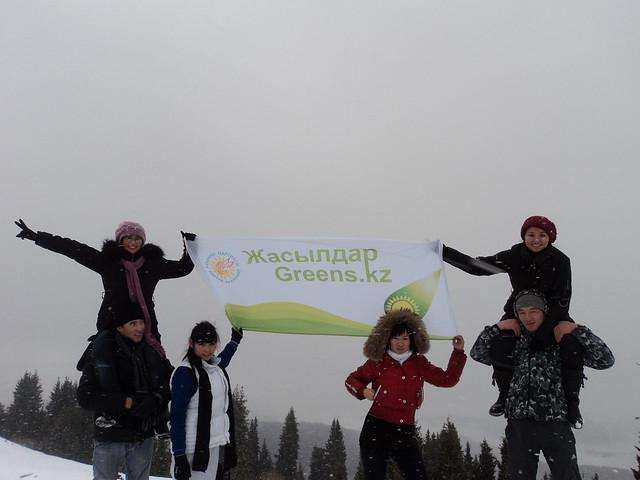 Партия Зеленых Руханият поход в горы