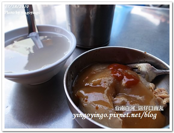 店仔口肉丸990718_R0013572