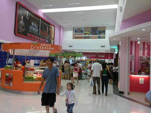 Kepong Village Mall