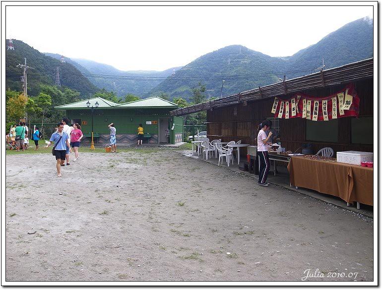 東岳湧泉 (4)