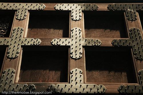 Higashi-Hongan-ji 東本願寺 - Gate