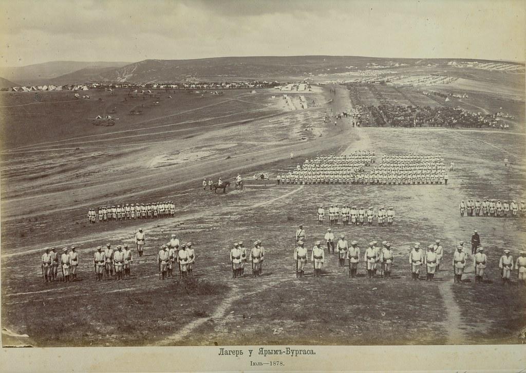 Русско турецкую войну 1877 1878 гг часть 2