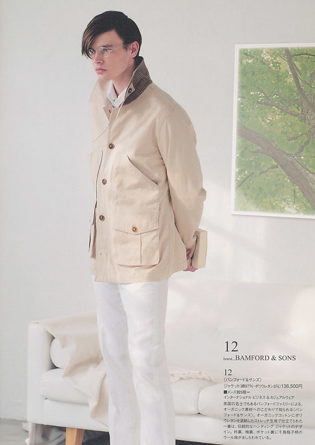 Jason Wilder5125(Isetan Spring2009 Catalog)