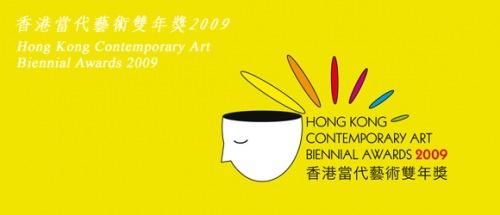 hk biennial 2009