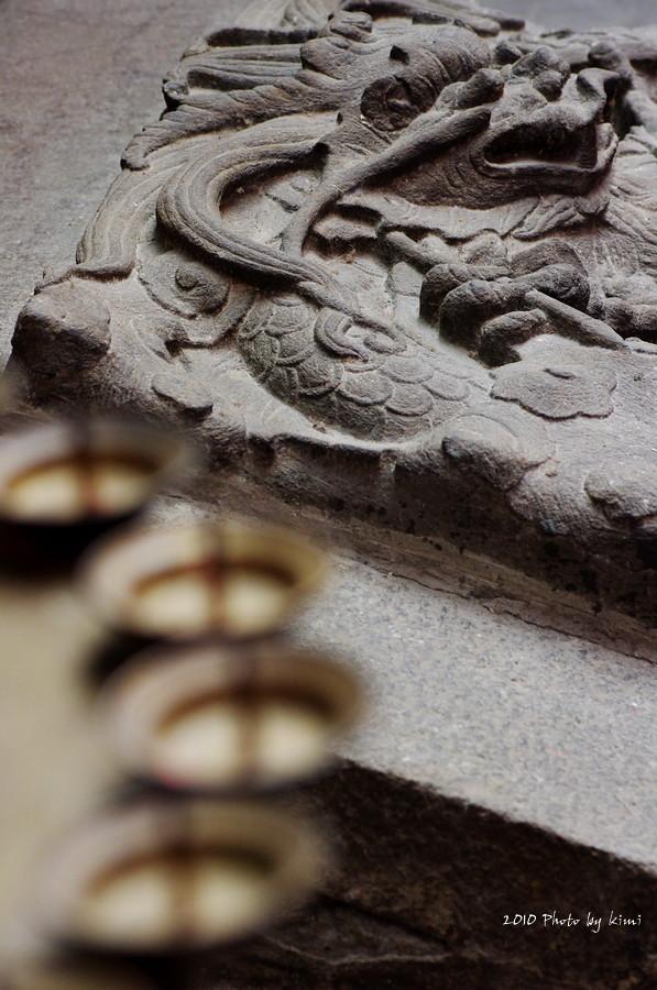 芝山巖-惠濟宮