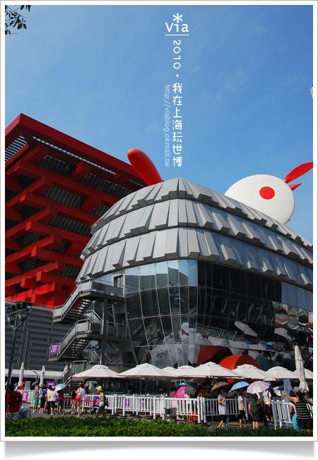 【2010上海世博會】Via帶你玩~浦東A、C片區國家館!9