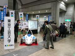 P1180221 (n_waka) Tags: tms tokyomotorshow