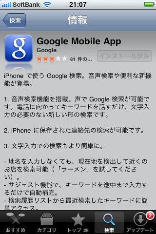 iphone1gi0601