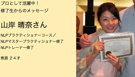 スクリーンショット(2010-09-05 16.36.18)