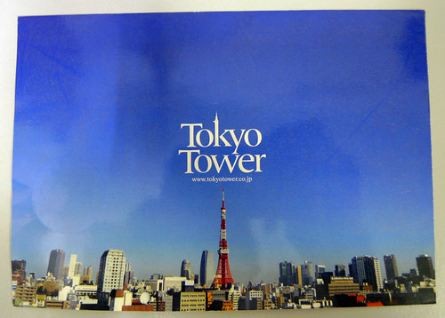TOKYO OUT