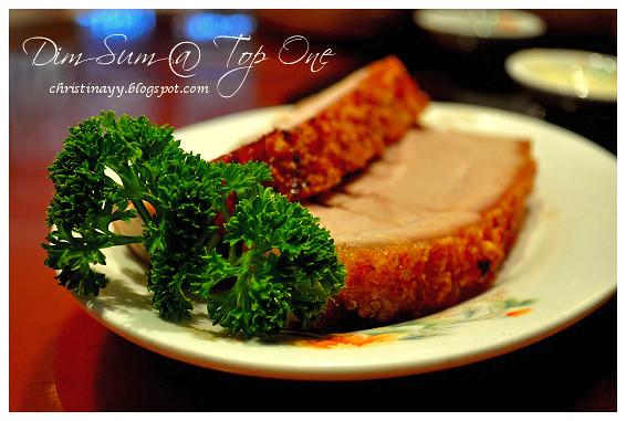 Top One Seafood Restaurant: Siu Yuk