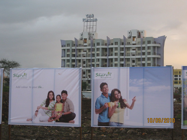 Venkatesh Sharvil, 2 BHK and 3 BHK Flats in Dhayari, on Sinhagad Road, Pune 411041 IMG_2844