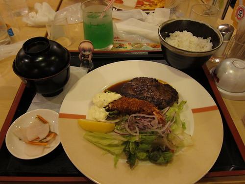 Japó 2010 - 0069