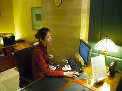 高雄福華飯店