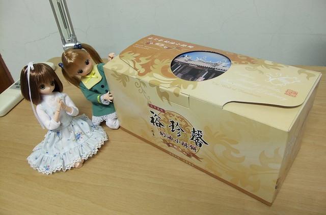 裕珍馨奶油小酥餅_1_A