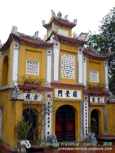 Ho Chi Minh Mausoleum 26