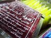 ايس الفيمتو (M @ I) Tags: كريم ليمون توت ايس