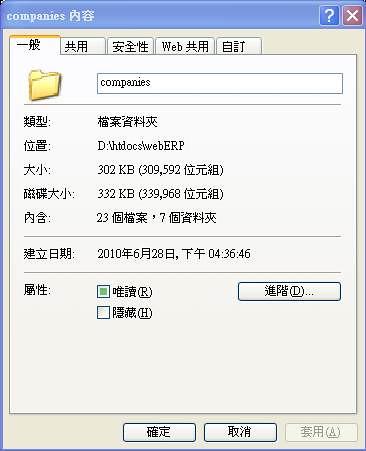 2010-09-20_140832