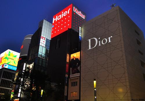 Tokyo's Ginza at Night