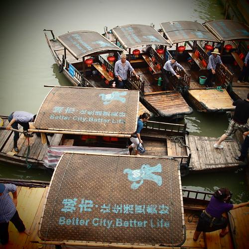 中國 > 上海 > 朱家角