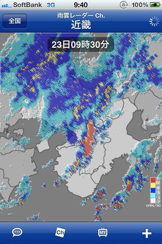 すごい雨。奈良県壊滅w
