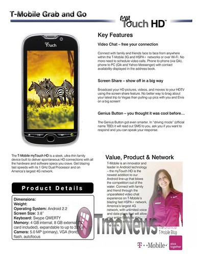 T-Mobile myTouch HD details leaked