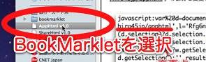 選択した文字からApp紹介のHTMLを自動生成するBookmarklet | 普通のサラリーマンのiPhone日記