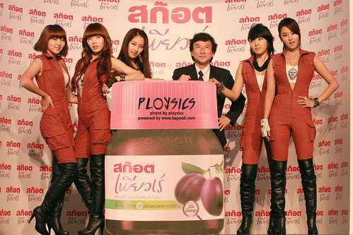 4Minute_001