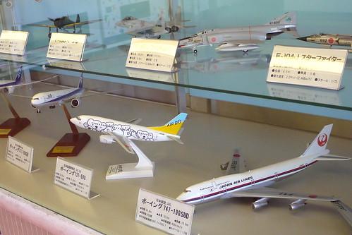 Airport Komatsu