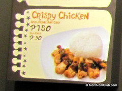 Crispy Chicken by Red Ribbon