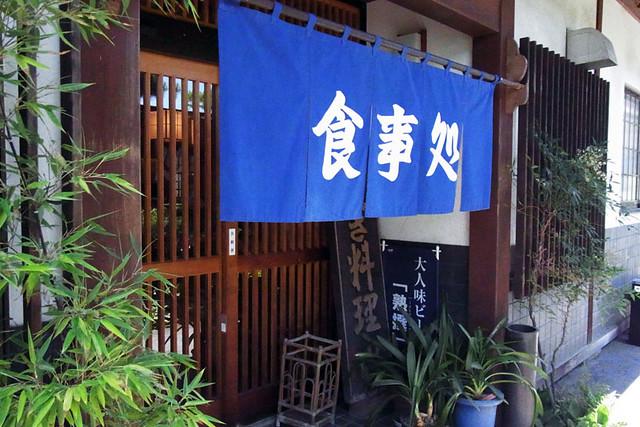 100718_122217_辰野_小坂鯉店