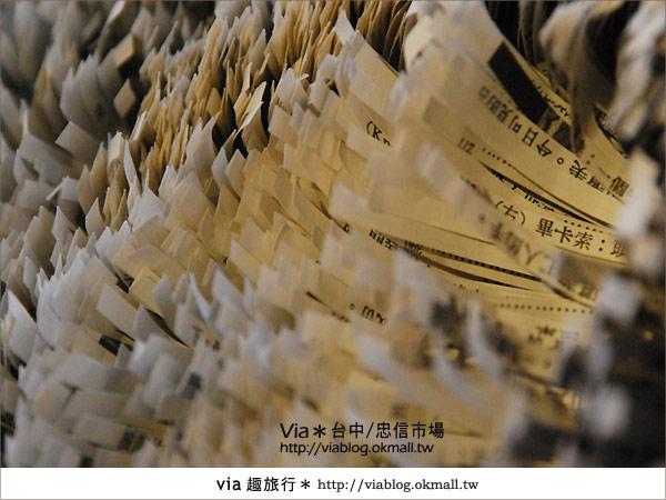 【台中一日遊】台中忠信市場~老舊市場玩出新魅力!16