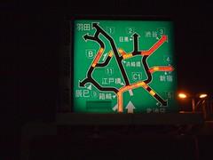 Tokyo Night Driving
