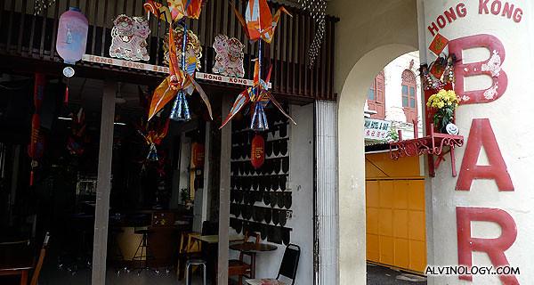A Hong Kong bar