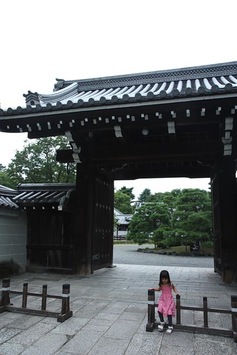 at the imperial palace