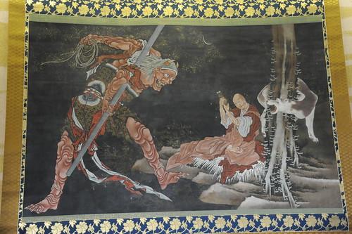 葛飾北斎の「弘法大師修法図」