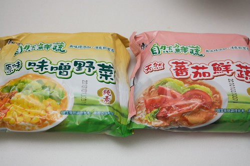 packets of noodles