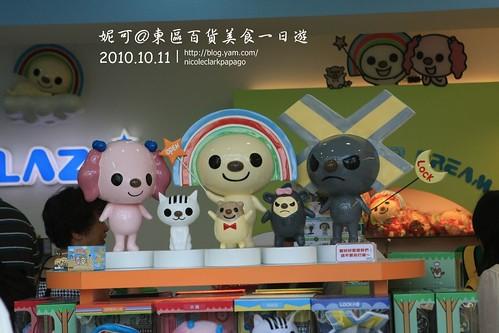 東區百貨美食一日遊20101011-022
