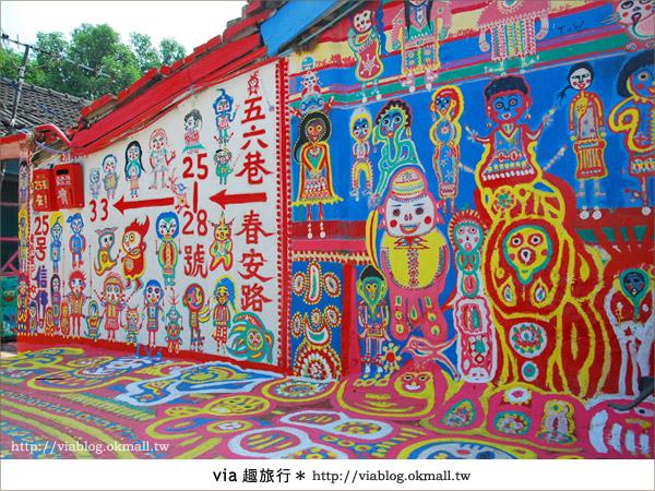 【台中】via再訪色彩繽紛的國度~台中彩虹眷村7