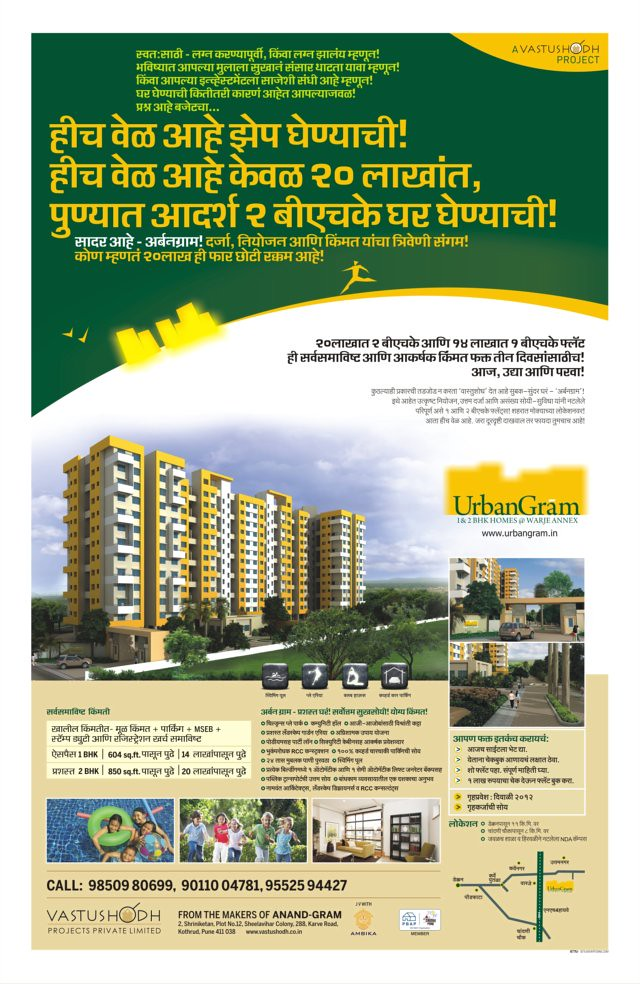 Property News India In Hindi