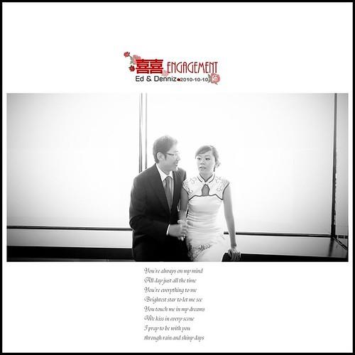 婚禮紀錄-k7
