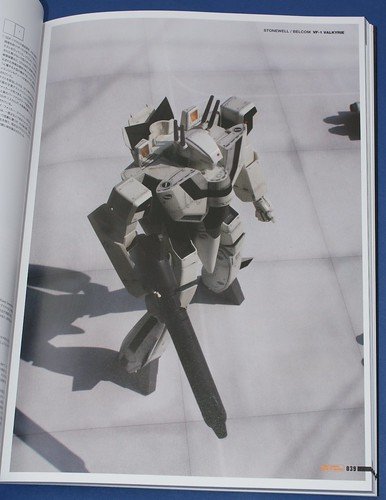 Variable Fighter Master File - VF-1 VALKYRIE - 7