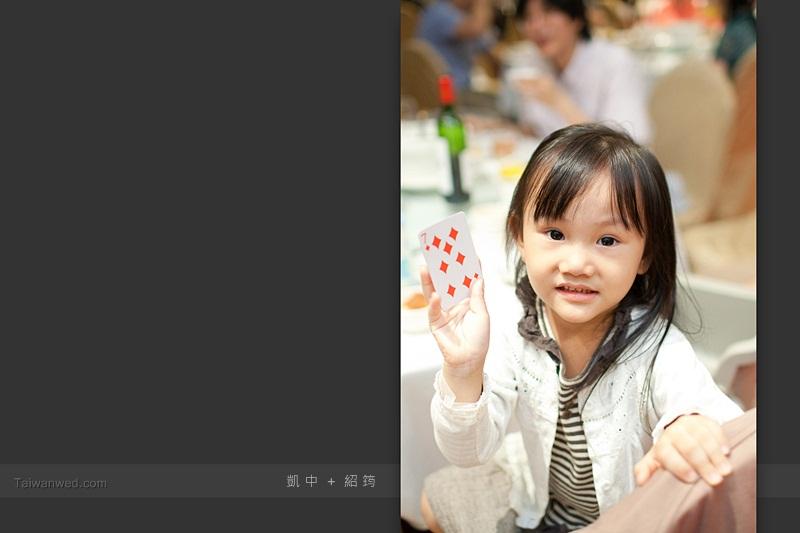 凱中+紹筠-南方莊園--100.jpg