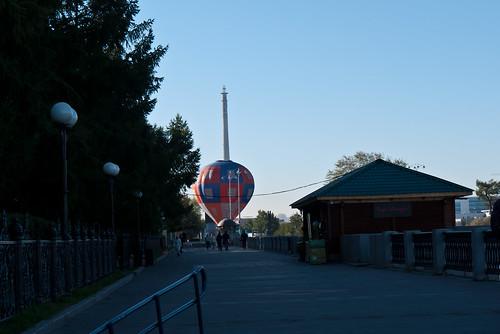 Екатеринбург - Набережная