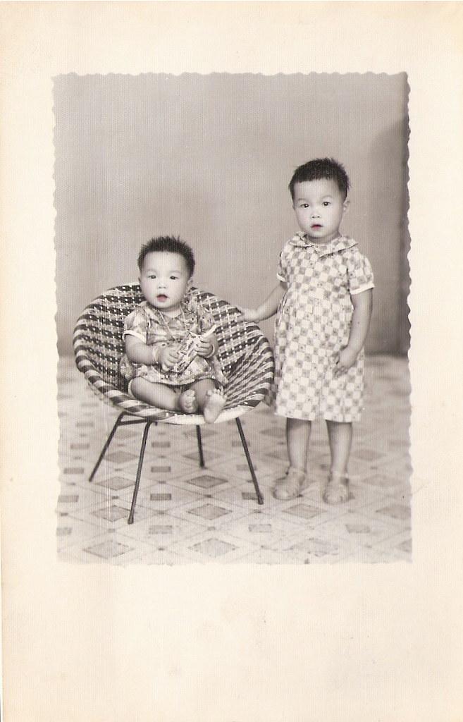 momandkerryvintage1963