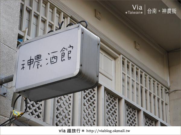 【台南神農街】一條適合慢遊、攝影、感受的老街21